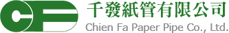 千發紙管有限公司 Logo